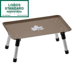 LOGOS スタックカラータフテーブル(ヴィンテージキャラメル) No.73189050