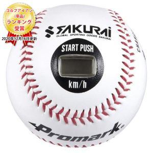 Promark LB-990BCA 速球王子 球速測定ボール