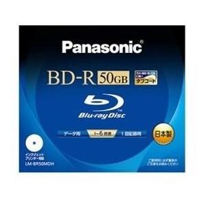 パナソニック データ用BD-R 50GB 1-6速 ホワイトワイドプリンタブル 10mm厚標準ケース LM-BR50MDH 1枚