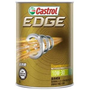 CASTROL EDGE エッジ 10W-30 SN・GF-5 (1L) TITANIUM チタンFST 4輪用エンジンオイル