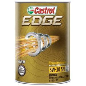 CASTROL EDGE エッジ 5W-30 SN・GF-5 (1L) TITANIUM チタンFST 4輪用エンジンオイル