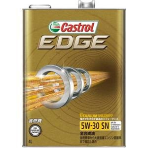 CASTROL EDGE エッジ 5W-30 SN・GF-5 (4L) TITANIUM チタンFST 4輪用エンジンオイル