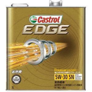 CASTROL EDGE エッジ 5W-30 SN・GF-5 (3L) TITANIUM チタンFST 4輪用エンジンオイル