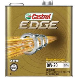CASTROL EDGE エッジ 0W-20 SN・GF-5 (3L) TITANIUM チタンFST 4輪用エンジンオイル