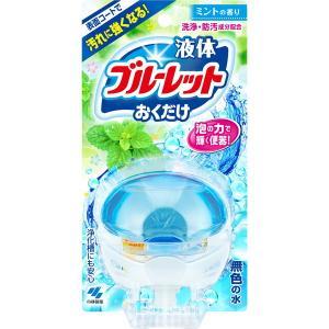小林製薬 液体ブルーレットおくだけ 本体 ミントの香り