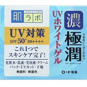 ロート製薬 肌ラボ 極潤UVホワイトゲル