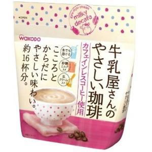 和光堂 牛乳屋さんのやさしい珈琲 220Gの関連商品7