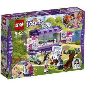 LEGO レゴフレンズ エマのお絵かきワゴン 41332|aprice