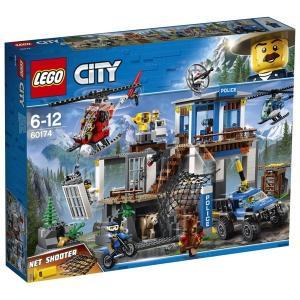 LEGO レゴシティ 山のポリス指令基地 60174|aprice