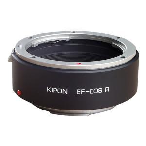KIPON EOS-EOS R マウントアダプター(レンズ側:キヤノンEF/ボディ側:キヤノンRF)