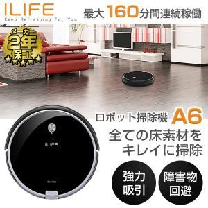 ILIFE(アイライフ) A6 ブラック ロボット掃除機 3段階クリーニングシステム 静音 強力吸引 障害物回避 落下 衝突防止 自動充電 多機能クリーニング|aprice