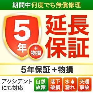 個人様限定 物損対応5年延長保証サービス [税込み商品価格¥40001〜¥60000] aprice