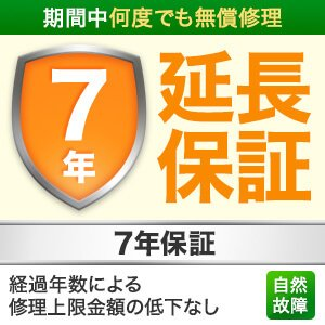 個人様限定7年延長保証サービス [税込み商品価格¥80001〜¥100000] aprice