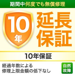 個人様限定10年延長保証サービス [税込み商品価格¥60001〜¥80000] aprice