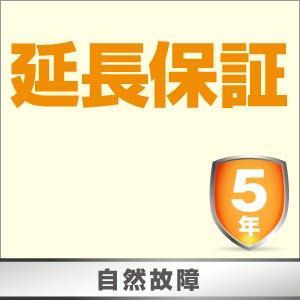 個人様限定5年延長保証サービス [税込み商品価格¥4000〜¥40000] aprice