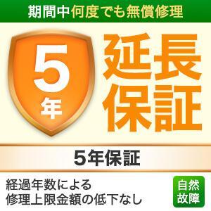 個人様限定5年延長保証サービス [税込み商品価格¥60001〜¥80000] aprice