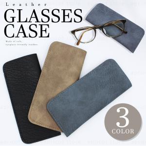 メガネケース 眼鏡ケース 革 スリム シンプル 高級 レザー めがねケース オシャレ ブラック ブラ...