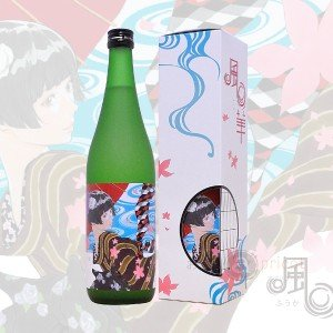 特別純米酒 風華 720ml 化粧箱入り 窪之内英策デザインラベル