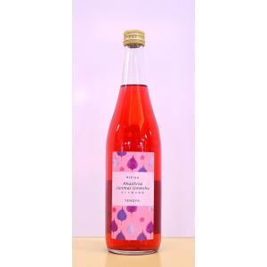 芦屋 赤しそ純米梅酒  720ml カートン入り|apricot-t|03
