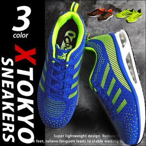 スニーカー メンズ ランニングシューズ ウォーキングシューズ トレーニングシューズ カジュアルシューズ メッシュ 通気性 屈曲性 軽量 運動靴 靴 メンズシューズ