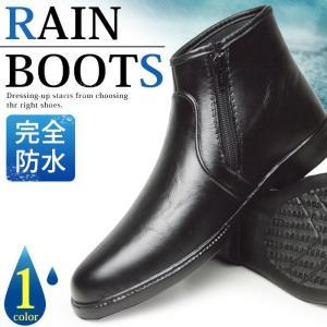 ビジネスシューズ 防水 ビジネス スノーブーツ ブーツ 靴 メンズ ショートブーツ メンズブーツ レイン 紳士靴 防寒 防滑 革靴 雨靴 2017 冬|apricot-town
