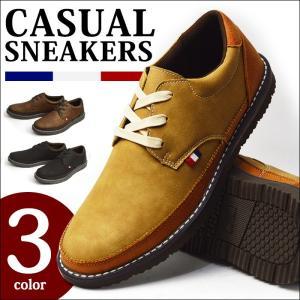 カジュアルシューズ 軽量 メッシュ 通気性 ショートブーツ コンフォートシューズ メンズ 靴 スニー...