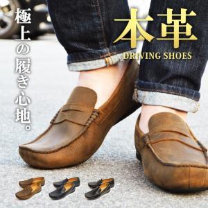 ドライビングシューズ メンズ 靴 メンズ スリッポン 本革 ビジネス シューズ メンズ 革靴 メンズ ローファーANTLEY