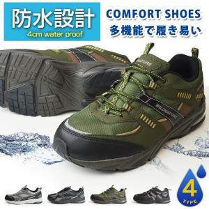 WILD NATURE 防水 スニーカー メンズ 靴 軽量 レインシューズ シューズ 雨靴 メッシュ 通気性 カジュアルシューズ インソール ローカット スリッポン 紐靴|apricot-town