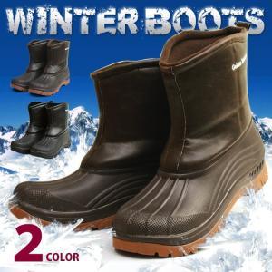 スノーブーツ メンズブーツ メンズ 防水 防寒 レインブーツ メンズ レインシューズ ショートブーツ スノーシューズ トレッキング 防滑 アウトドア