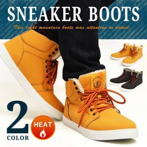 靴 メンズ ブーツ スニーカー メンズ 防寒ブーツ ワークブーツ メンズブーツ スノーブーツ ハイカット スニーカー
