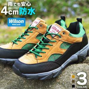 アウトドアシューズ メンズ トレッキングシューズ 登山靴 ハイキング 防水 防滑 幅広 メッシュ 通気性 抗菌 脱臭  カジュアルシューズ 靴 メンズシューズ|apricot-town