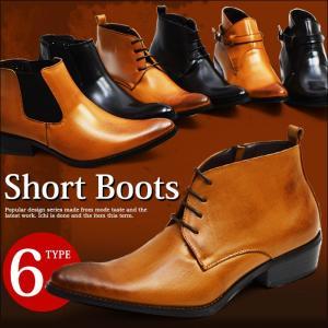 サイドゴアブーツ ショートブーツ チャッカブーツ ビジネスシューズ 革靴 メンズ ブーツ モンクスト...