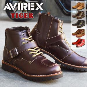 AVIREX アビレックス TIGER タイガー バイカーブーツ ワークブーツ メンズ ブーツ メン...