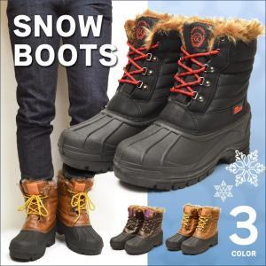 スノーブーツ 靴 メンズ ワークブーツ 防水ブーツ 防寒靴 ブーツ スノーシューズ レインブーツ レイン シューズ ビーンブーツ 靴 コスビー cosby 2017 冬
