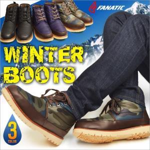 ブーツ メンズ 靴 メンズブーツ 防寒 防水 シューズ ショートブーツ ダウン ブーツ 防滑 スニーカー ハイカット カジュアルシューズ スノーブーツ 2017 冬|apricot-town