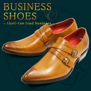ビジネスシューズ メンズ 紳士靴 メンズシューズ 革靴 通勤通学 冠婚葬祭 フォーマル プレーントゥ...