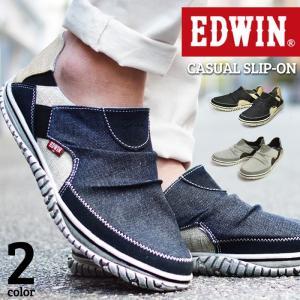 23d203bbd4403 EDWIN エドウィン スニーカー スリッポン デニム バブーシュ ローカット 2way メンズ サイドゴア カジュアルシューズ 防滑 軽量 靴  メンズシューズ