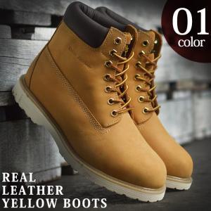 ブーツ メンズ 本革 イエローブーツ 革靴 マウンテンブーツ メンズブーツ ロングブーツ ワークブー...