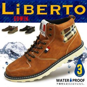 【LiBERTO-EDWIN】メンズ ブーツ メンズブーツ 防水 防滑 レインシューズ スノーブーツ ワークブーツ ショート マウンテンブーツ アウトドア 靴 メンズシューズ|apricot-town
