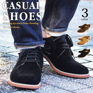 チャッカブーツ ワークブーツ デザートブーツ メンズブーツ ショートブーツ 靴 シューズ メンズシュ...