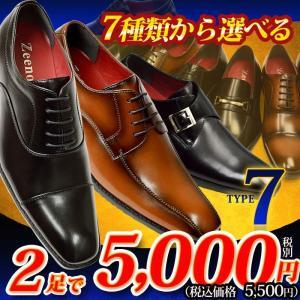ビジネスシューズ 靴 2足 セット メンズ メンズシューズ ...
