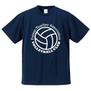 PTA バレーボール Tシャツ ドライ ウェア 練習着  チーム クラブ V502 送料無料
