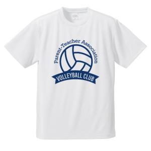 【名入れ】PTA バレーボール Tシャツ ウェア 練習着 チーム クラブ V501 送料無料