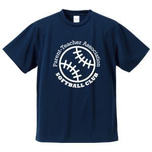 【名入れ】PTA ソフトボール Tシャツ ドライ ウェア 練習着 チーム クラブ S502 送料無料|apricot-uns