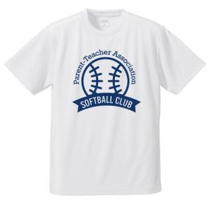 【名入れ】PTA ソフトボール Tシャツ ドライ ウェア チーム クラブ 練習着 S501 送料無料|apricot-uns