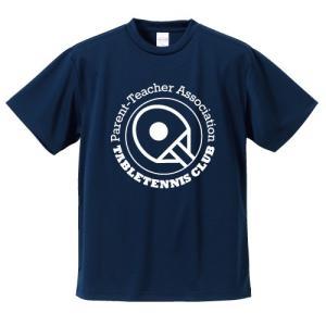 【名入れ】PTA 卓球 Tシャツ ドライ ウェア 練習着 チーム クラブ T502 送料無料 apricot-uns