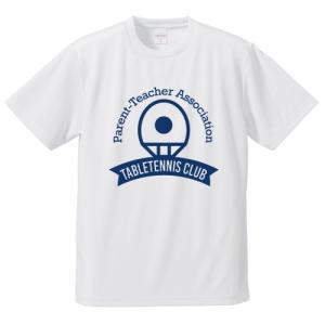 【名入れ】PTA 卓球 Tシャツ ドライ ウェア 練習着 チーム クラブ T501 送料無料