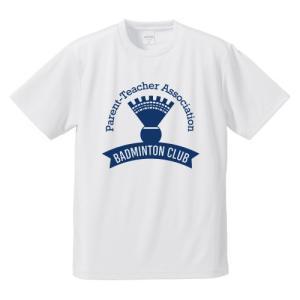 PTA バドミントン Tシャツ ドライ ウェア 練習着 チーム クラブ B501 送料無料|apricot-uns