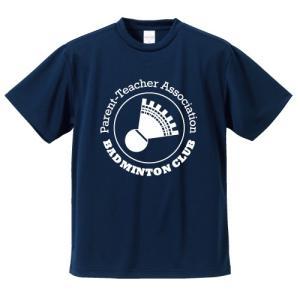 【名入れ】PTA バドミントン Tシャツ ドライ ウェア 練習着 チーム クラブ B502 送料無料|apricot-uns