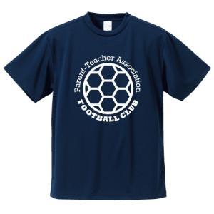 【名入れ】PTA サッカー Tシャツ ドライ ウェア 練習着 チーム クラブ F502 送料無料|apricot-uns